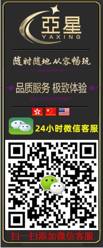 www.chwxsh.com客服
